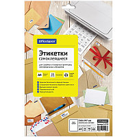 Бумага самоклеящаяся А4 25л. OfficeSpace, белая, неделенная, 70г/м2 (арт. 260642)