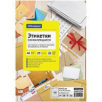Бумага самоклеящаяся А4 100л. OfficeSpace, белая, 24 фр. (70*37), 70г/м2 (арт. 260657)