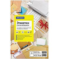 Бумага самоклеящаяся А4 25л. OfficeSpace, неон желтый, неделенная, 78г/м2 (арт. 260653)