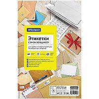 Бумага самоклеящаяся А4 25л. OfficeSpace, белая, 08 фр. (105*74,3), 70г/м2 (арт. 260674)