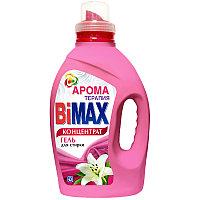"""Гель для стирки BiMax """"Ароматерапия"""", концентрат, 1,3л (арт. 300679)"""