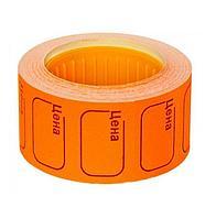 Ценник 25х35 мм оранжевый (арт. 063948)