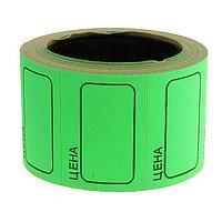 Ценник 50х40 мм зеленый (арт. 063958)