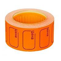 Ценник 50х40 мм оранжевый (арт. 063959)