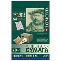 Этикетки самоклеющиеся LOMOND 48,5х16,9 мм 64 шт. на листе А4, 50 л. (арт. 065397)