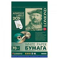 Этикетки самоклеющиеся для компакт-дисков LOMOND D117xD18 мм 2 шт. на листе А4, 25 л. (арт. 065405)
