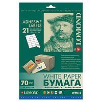 Этикетки самоклеющиеся LOMOND 70х42,3 мм 21 шт. на листе А4, 50 л. (арт. 068090)