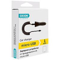 Зарядное устройство автомобильное Oxion AC105, micro USB, 2А output, 1м, витой кабель, черный (арт. 270509)