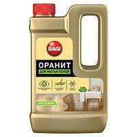 Средство для мытья пола 550 мл BAGI ОРАНИТ, концентрат, H-769107-N (арт. 606385)