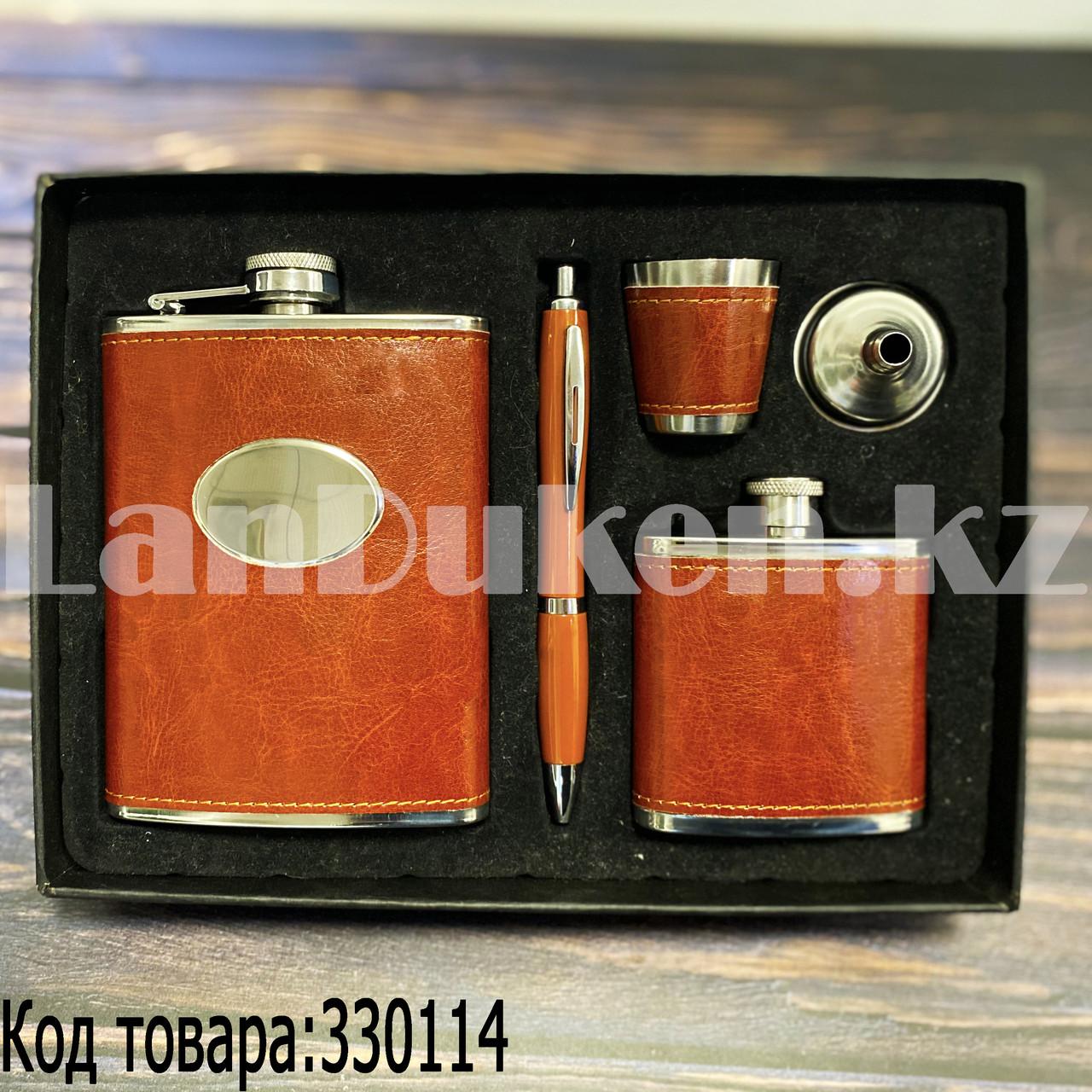 Мужской набор (фляга 250 мл фляга 100 мл рюмка воронка ручка) в подарочной коробке - фото 1