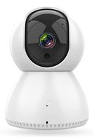 WI-FI камера видеонаблюдения С2 (1080P) TUYA