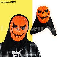 Маска Злобная тыква с капюшоном на всю голову пластиковая оранжевая