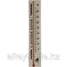 Термометр для сауны бытовой ТБС-41 (0...+160) ц.д.2, основание-дерево, малый