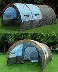 Палатка люкс с коридором и шатром  СТ-3017 4-х местная (220+110+100)*300* h210), фото 2