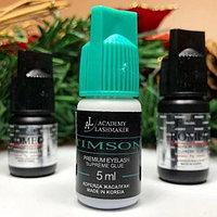 Клей для наращивания ресниц Academy lashmaker  Timson 5 ml