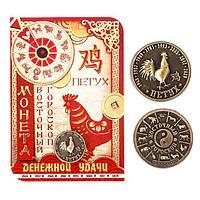 """Монета восточный гороскоп """"Петух"""", фото 1"""