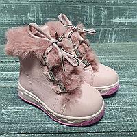 Ботинки девочки розовыена меху
