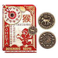"""Монета восточный гороскоп """"Обезьяна"""", фото 1"""