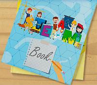 Методическое пособие по обучению STEM и IT направлениям-STEAM book