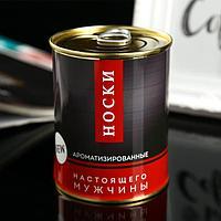 """Носки в банке АРОМА """"Настоящего мужчины"""". Яблоко (мужские,цвет черный), фото 1"""