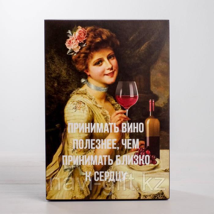 Коробка складная «Вино», 16 × 23 × 7.5 см - фото 3