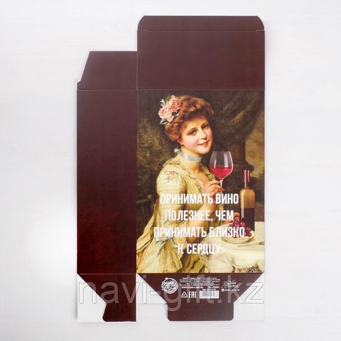 Коробка складная «Вино», 16 × 23 × 7.5 см - фото 2