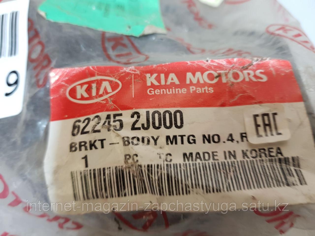 622452J000 Кронштейн рамы кузова для KIA Mohave 2008- Б/У - фото 2