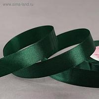 Лента атласная, 20 мм × 23 ± 1 м, цвет тёмно-зелёный №49