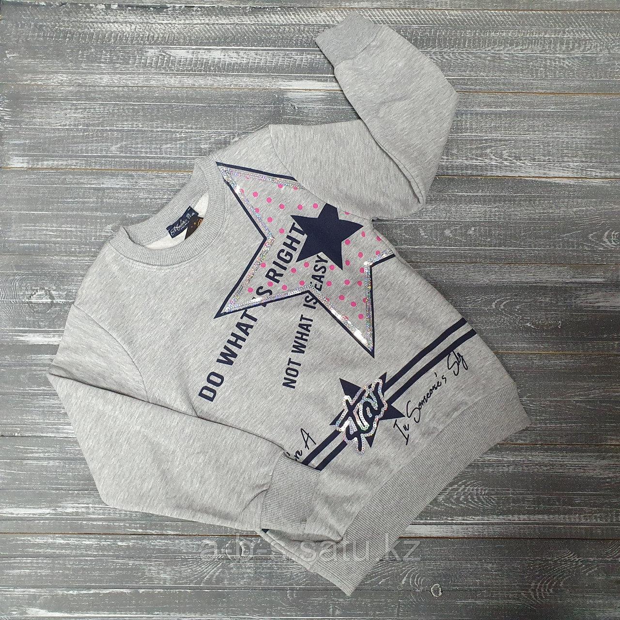 Свитшот серый для девочек со звездой
