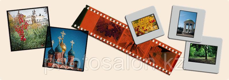 печать фотографий со слайдов в москве таких случаях избавить