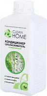 CLEAN HOME Кондиционер ополаскиватель для белья универсальный с ароматом русского леса