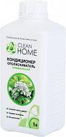 CLEAN HOME Кондиционер ополаскиватель для белья универсальный с ароматом яблоневых садов