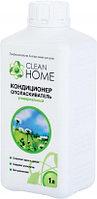 CLEAN HOME Кондиционер ополаскиватель для белья универсальный с ароматом альпийских лугов