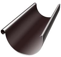 Желоб полукруглый 125 мм, 3 м RAL 8017 Коричневый