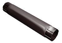 Труба круглая соединительная 90 мм, 1 м RAL 8017 Коричневый