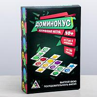 Настольная логическая игра «Доминокус»