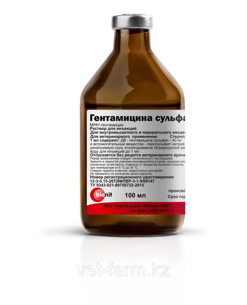 Гентамицина сульфат 4% 100 мл  (Bionit)