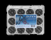 Латки камерные (круглые) Ф32 (200шт/упак) ROSSVIK