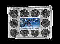 Латки камерные (круглые) Ф42 (200шт/упак) ROSSVIK
