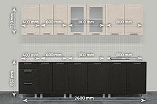 Геометрия Ваниль/Дуб Венге(720) 2,6 м., Кухонный КОМПЛЕКТ, СВ Мебель, фото 2
