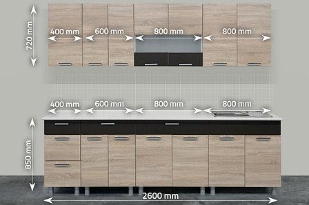 Комплект мебели для кухни Арабика 2600, Дуб Сонома, СВ Мебель(Россия), фото 2