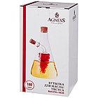 Бутылка для масла и уксуса Agness 50мл/450мл, фото 2
