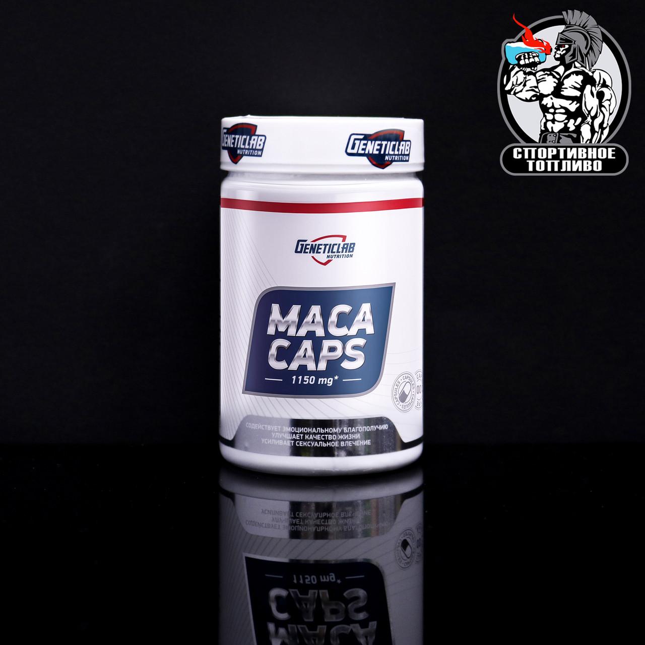 GeneticLab - Maca caps 60капс/60порций