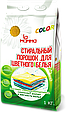 Стиральный порошок для цветного Lamamma 1 кг, фото 4