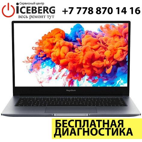 Ремонт ноутбуков и компьютеров Honor | MagicBook, фото 2