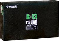 R-13 Пластырь кордовый 75х90мм 1сл Rossvik