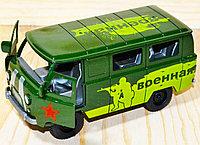 Автопарк уазик военный в пакете 17*7см, фото 1