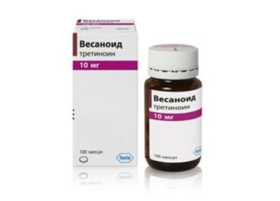 Весаноид (Vesanoid) третиноин (tretinoin) 10 мг 100 капсул (Европа)