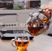 Чайник заварочный стеклянный с ситечком и фурнитурой из нержавеющей стали 750 мл (JML)