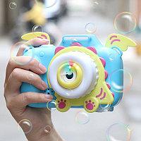 Фотоаппарат с мыльными пузырями Голубой